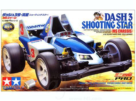 Tamiya Kit Dash 3 1 32 dash 3 shooting by tamiya hobbylink japan