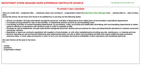 Department Store Manager Cover Letter by Store Manager Work Experience Certificates