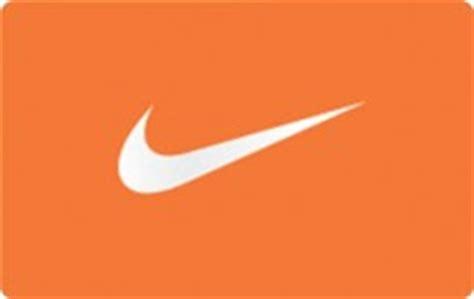 Nike Store Survey Gift Card - sb prizes swagbucks