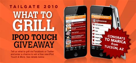 Free Ipod 5 Giveaway - tailgate 2010 what to grill ipod touch giveaway grilling companion