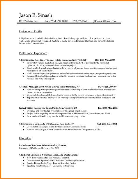resume format word document resume template sle resume cover letter