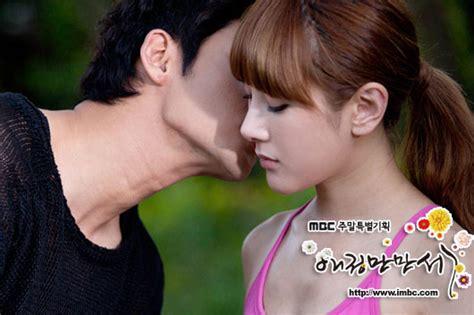 hooray  love korean drama