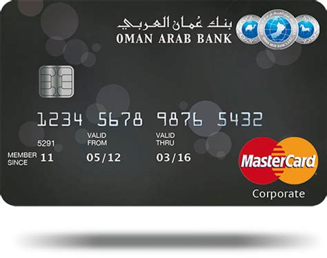 Letter Of Credit Kuwait Cards Oman Arab Bank