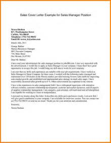 sales manager cover letter exles 10 a sle of application for director position