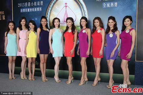 Misoa Hongkong opinions on miss hong kong pageant