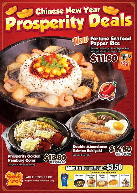 new year 2016 lottery singapore pepper lunch new year prosperity deals bq sg