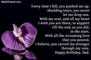 Thank You Letter To My Father In Law Father In Law Birthday Quotes Quotesgram