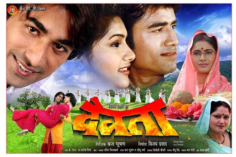 full hd video english songs free download watch online bhojpuri movie free download hd full with