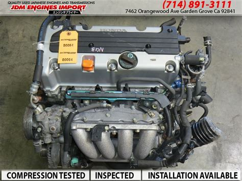 2003 Honda Accord Engine by 2003 2004 2005 2006 K24a Engine Honda Element Accord I