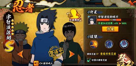 download game naruto mod java naruto mobile apk v1 14 12 10 mod high damage more for