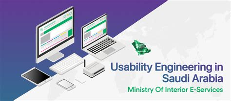 Ministry Of Interior Saudi by Usability Engineering In Saudi Arabia Ministry Of