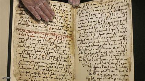 Situs Situs Dalam Al Quran Dari Banjir Nabi Nuh Hingga Bukit Thursina melihat naskah al qur an semasa dengan perjalanan da wah nabi muhammad eramuslim