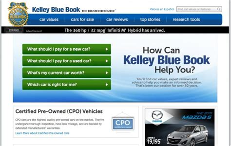 kelley blue book used cars value calculator 2007 infiniti g35 free book repair manuals list of 2014 matchbox car html autos weblog