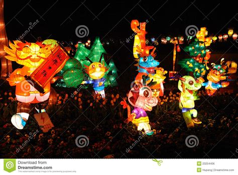 when is new year lantern festival 2012 new year lantern festival editorial photo