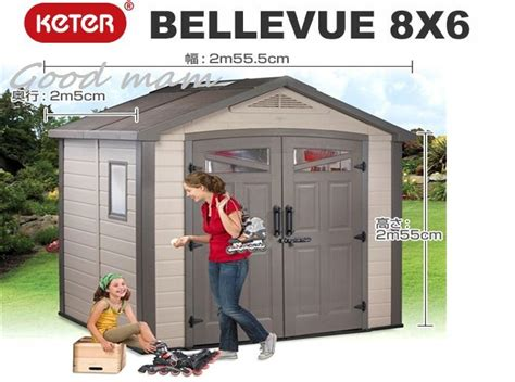 Costco Bike Shed by Keter Sheds Costco Size Of Sheds Costco For