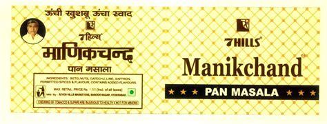 Pan Masala Premium Rmd Made In India image gallery manikchand