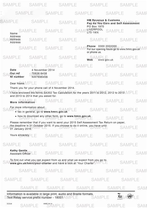 jacs cover letter tax return cover letter choice armored car driver cover letter