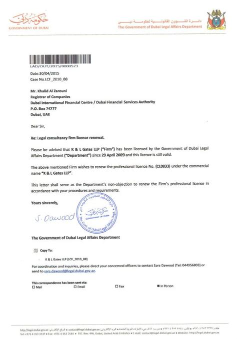 Letter Format For Cancellation Of Vat Registration trade license cancellation letter sle 28 images trade