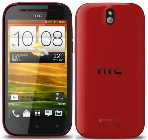 change password pattern htc desire htc desire p restore factory hard reset remove pattern lock