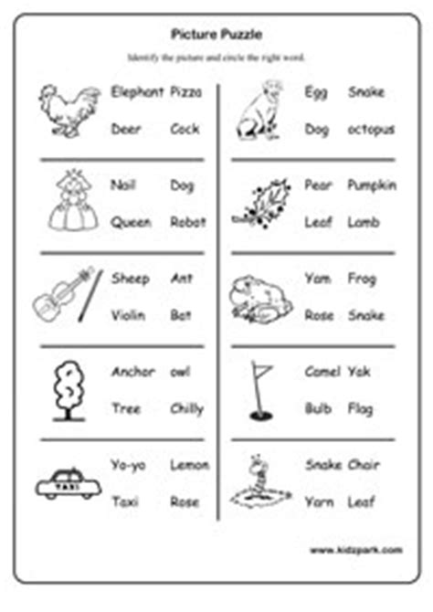 Picture Puzzle Worksheets,Teachers Activities for Children