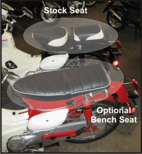 sym symba bench seat symba