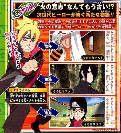 boruto jenius visual utama film anime layar lebar boruto naruto the
