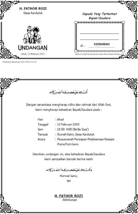 image contoh isi undangan pernikahan surat