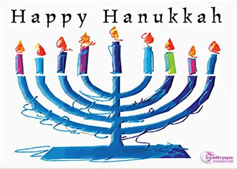 Chanukah Decorations Hanukkah Is Stressful