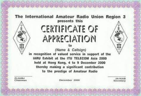 certificate of appreciation example example of certificate of appreciation