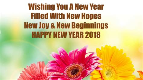 new year flower fair 2018 happy new year 2018 flowers graphic