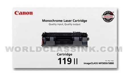 Canon Image Class Mf 6180dw canon imageclass mf 6180dw supplies image class mf 6180dw
