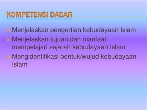 Free Download Film Sejarah Kebudayaan Islam | sejarah kebudayaan islam