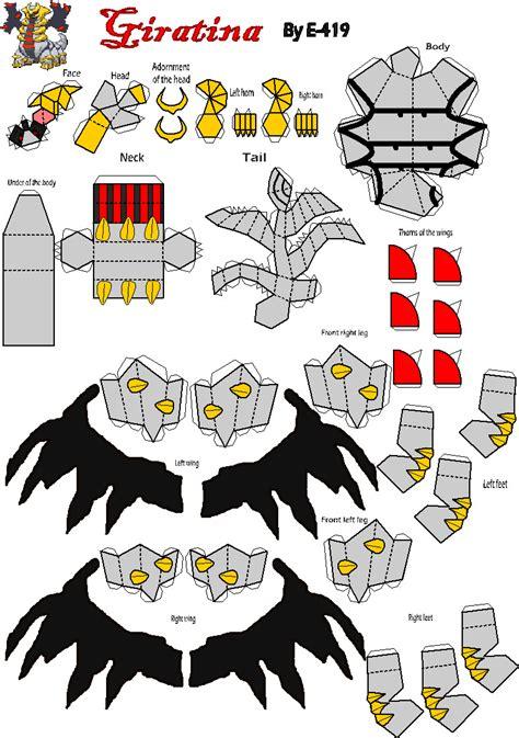 paper craft giratina pokemon