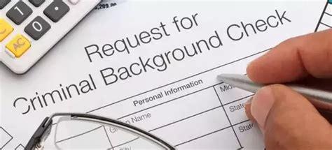how do companies do background checks do large tech companies do criminal background checks for