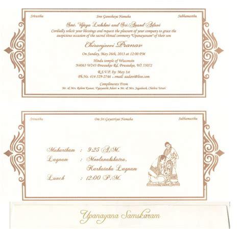 invitation chi pranav s upanayanam