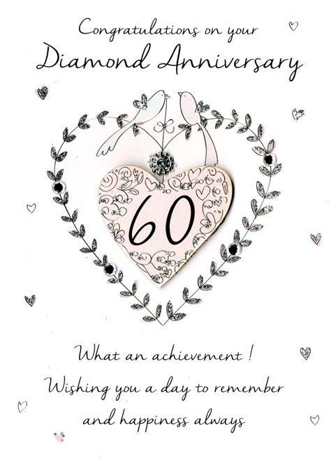60th anniversary greeting card cards kates