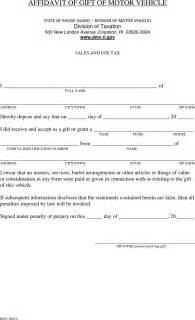 Gift Letter Car Transfer Free Rhode Island Affidavit Of Gift Of Motor Vehicle Form
