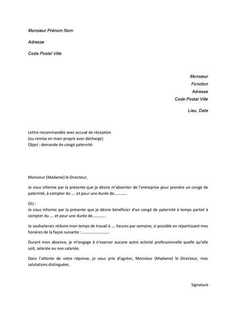 Calaméo - lettre de demande de congé paternité