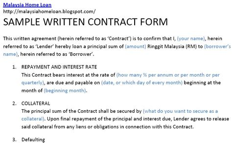 contract for borrowing money from family free printable