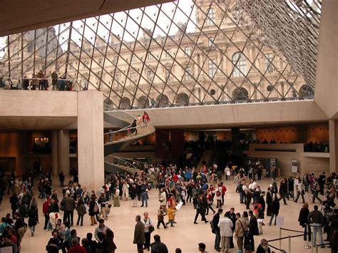 Louvre Pyramid interior, Louvre Museum, Paris