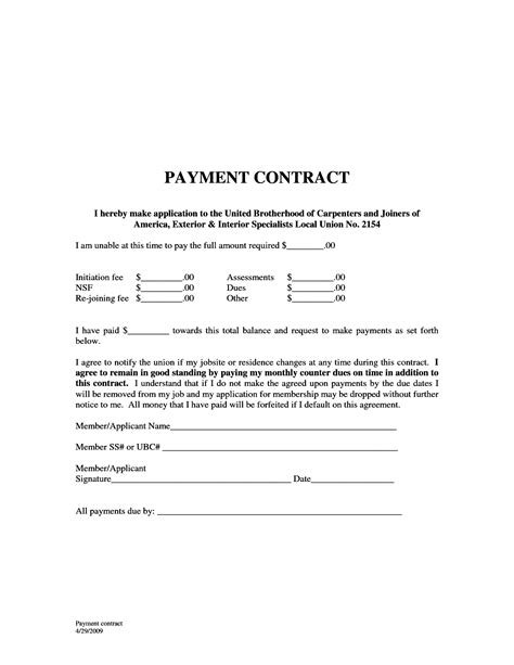 monthly payment contract template portablegasgrillweber com
