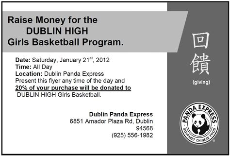 Panda Express Background Check Fundraisers For Dublin High School Fallon Middle School And Dpie Jan 20 21 2012