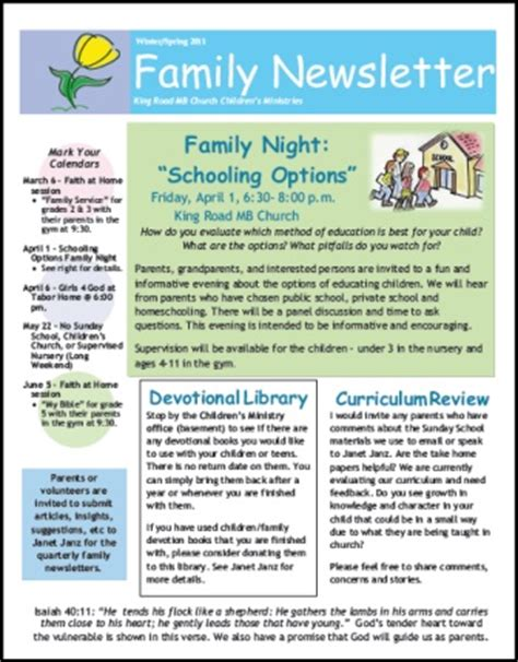 Free Sle Material Catholic Kids And Families Pinterest Children S Ministry Newsletter Template