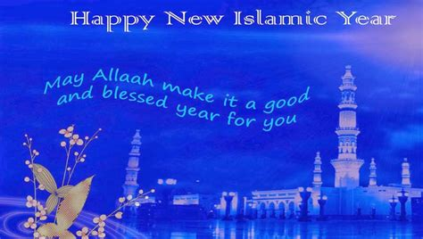 islamic new year 2015 28 images new islamic year