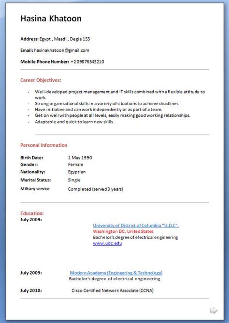 profile cv template sle profile for cv