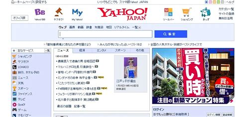 Yahoo Email Address Search Uk Yahoo Archives School Of Relations Marketing