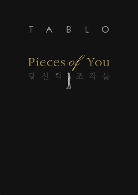Pieces Of You by Pieces Of You By Tablo Reviews Discussion Bookclubs Lists