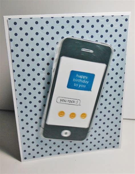 birthday card iphone wobble card unique smartphone text