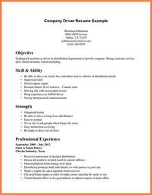 resume letterhead 7 company resume template company letterhead