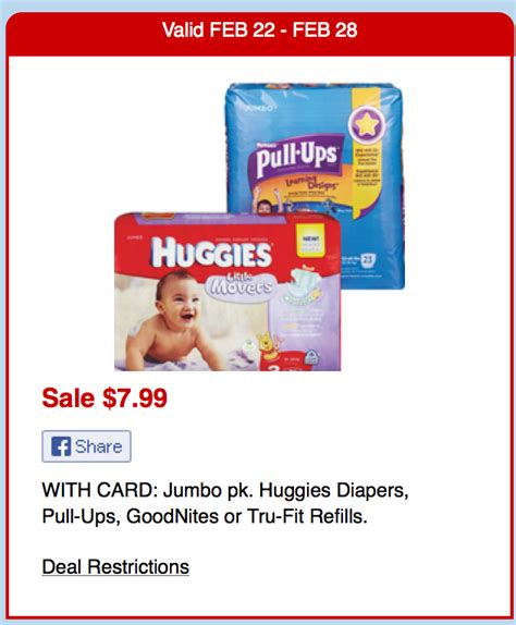 pull up diaper printable coupons huggies coupon 6 off huggies diapers coupons living